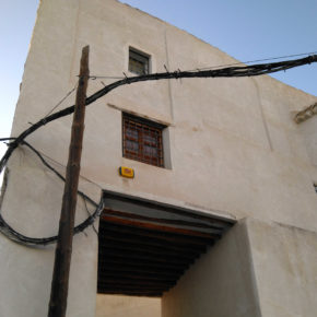 Ciudadanos Huéscar pide el soterramiento del cableado en el centro histórico del municipio