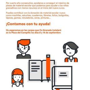 Ciudadanos Granada activa su nueva campaña solidaria de recogida de material escolar